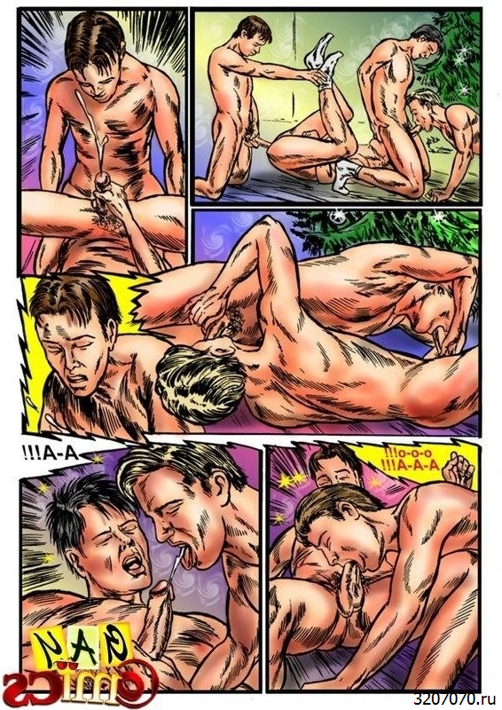 Гей Секс Книги
