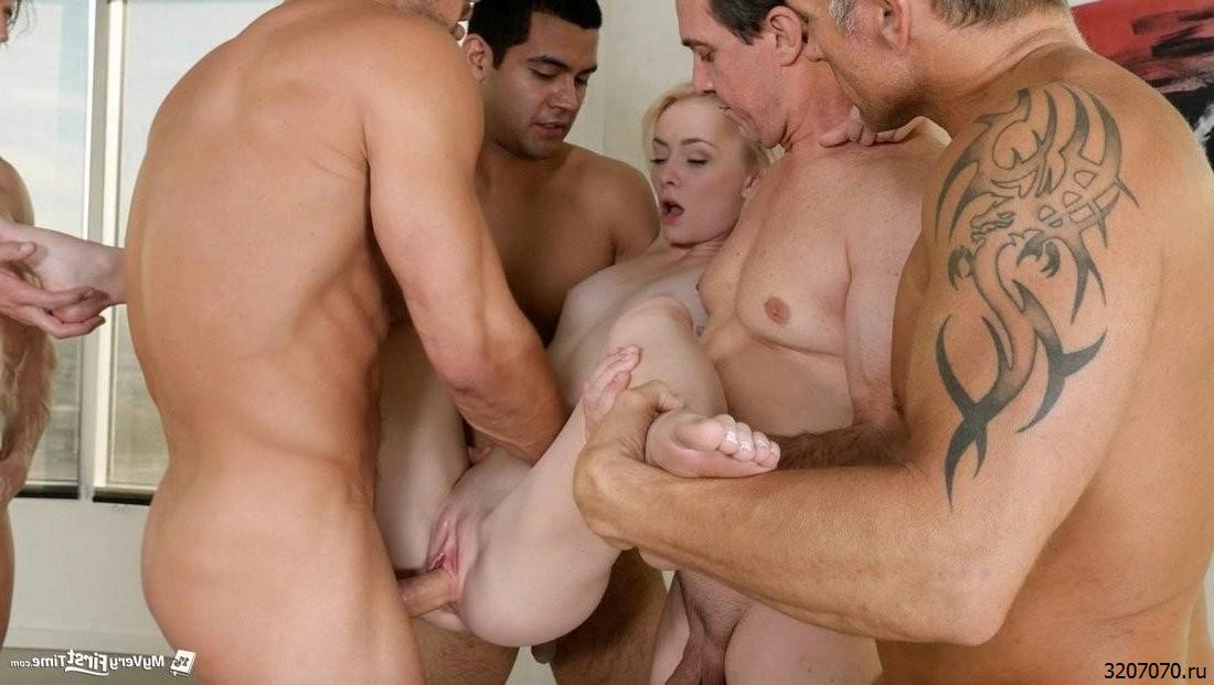 Секс Парень Трахаться