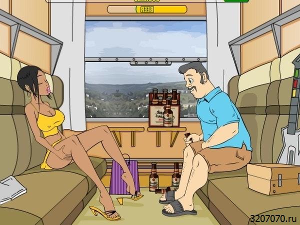 Игры Перед Сексом