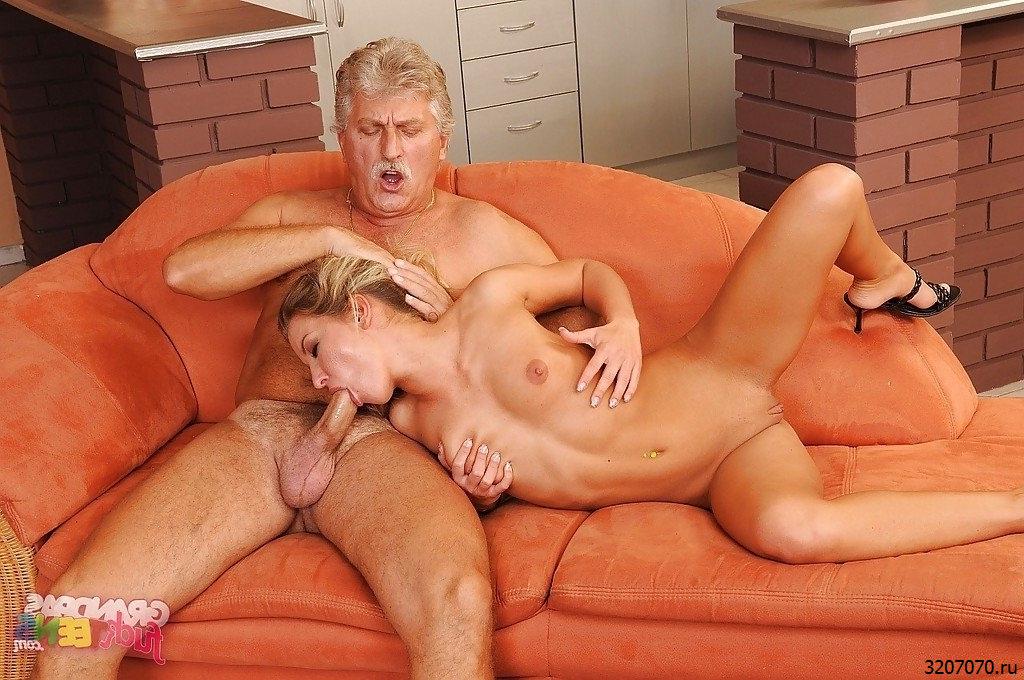 Секс Со Старым Человеком