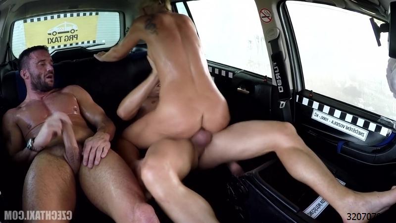 Гей Порно Такси