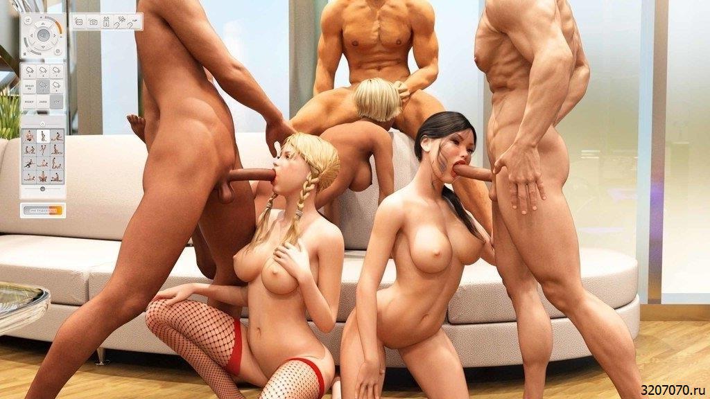 Секс Игры С Реальными Людьми