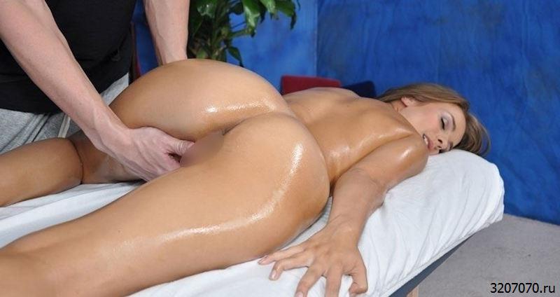 Секс Под Массажем