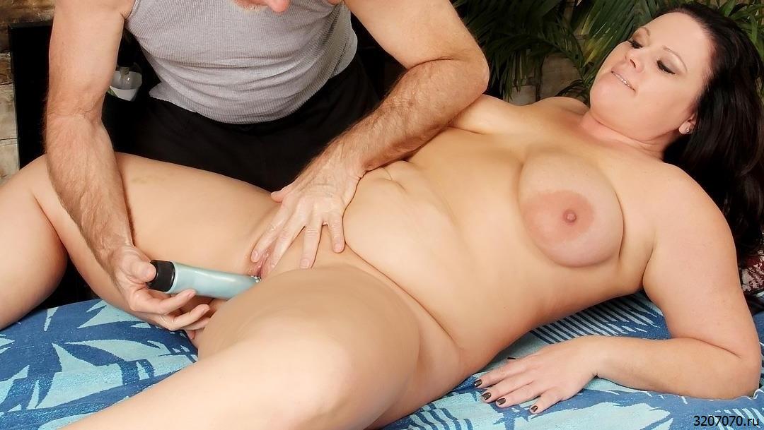 Секс Массаж Пышной
