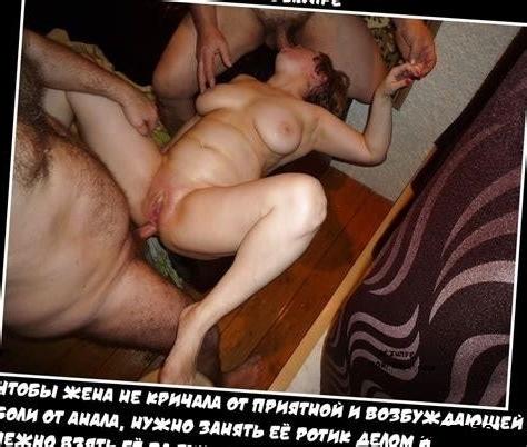 Секс Рассказы Про Мужа