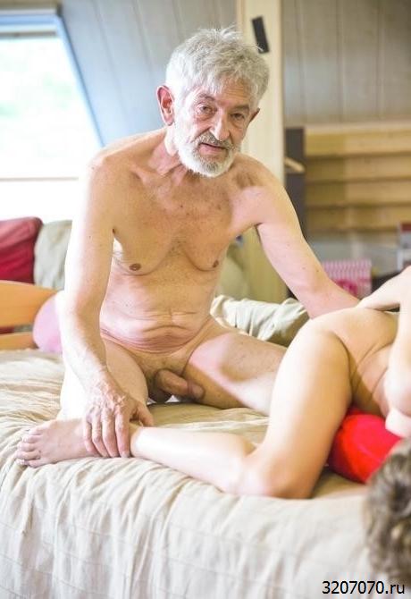 Секс Фильмы Дедушку