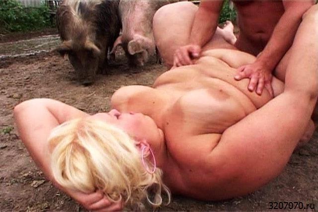 Секс Девушки С Свиньей
