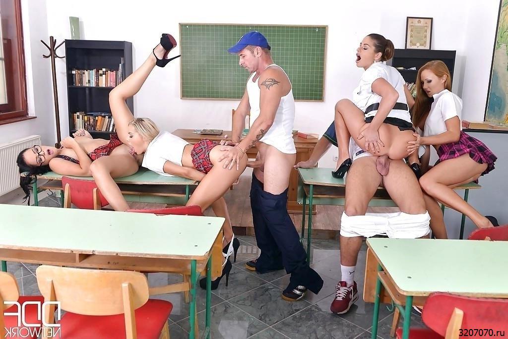 Игра Секс В Школе