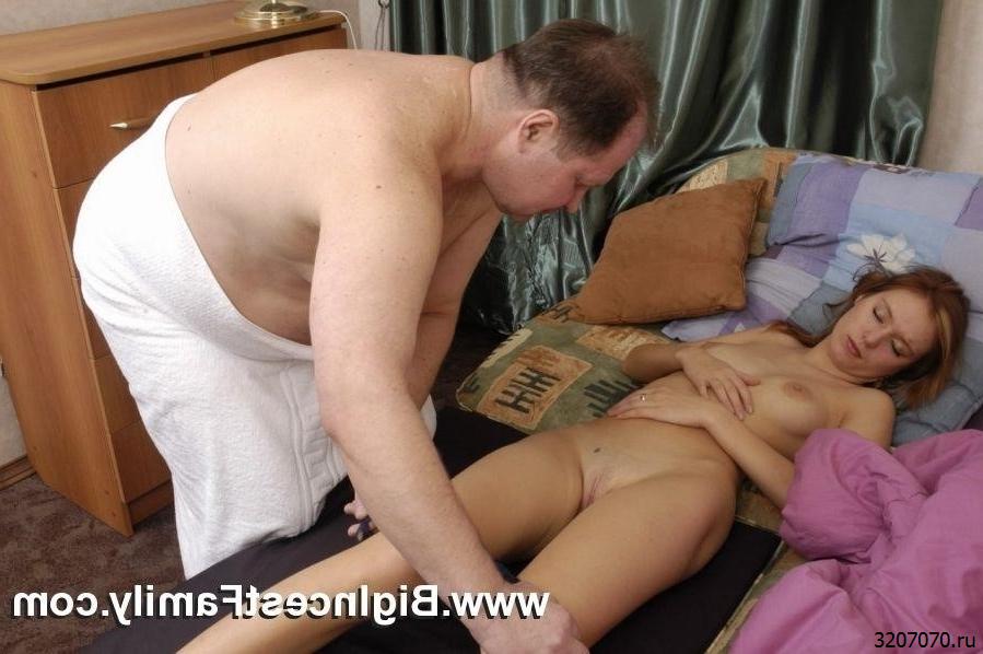 Инцест Видео Спящей Домашнее Русское